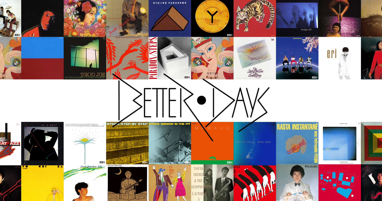 """BETTER DAYS】若き天才たちの実験場 """"ベターデイズ・レーベル"""" が ..."""