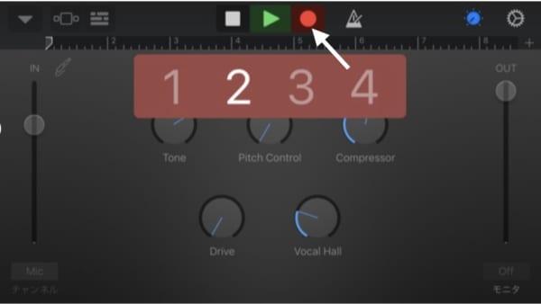録音 garageband GarageBand(iOS版)の使い方〜声の録音のやり方/AudioRecorderを使ってボーカルトラックを録音する〜