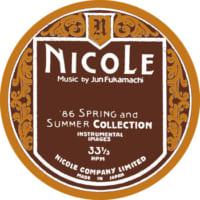 深町純『Nicole』