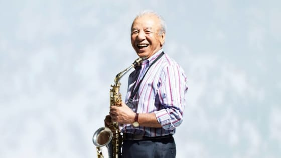 渡辺貞夫の写真