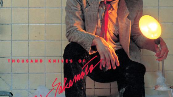 坂本龍一『千のナイフ』