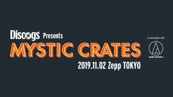 Discogs presentsMystic Crates