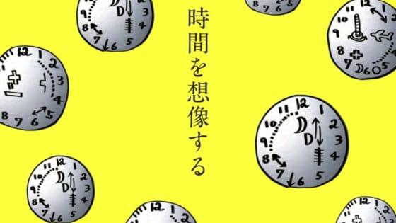 恵比寿映像祭2