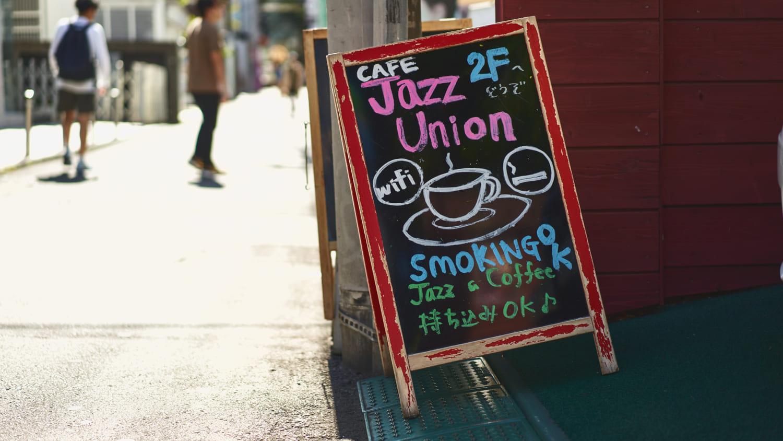 原宿_JazzUnionの写真7