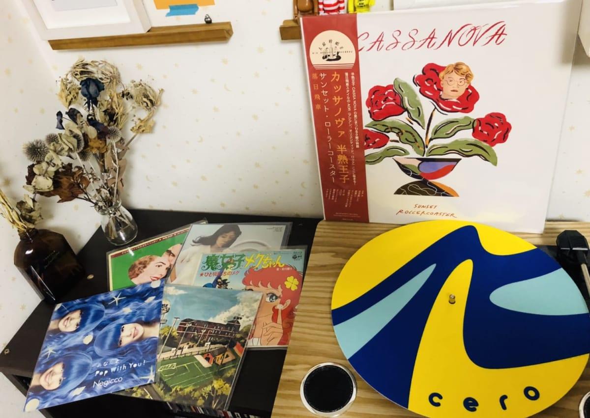 Megu Negicco レコード