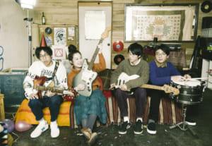 雀斑(Freckles) 台湾のシティポップバンド