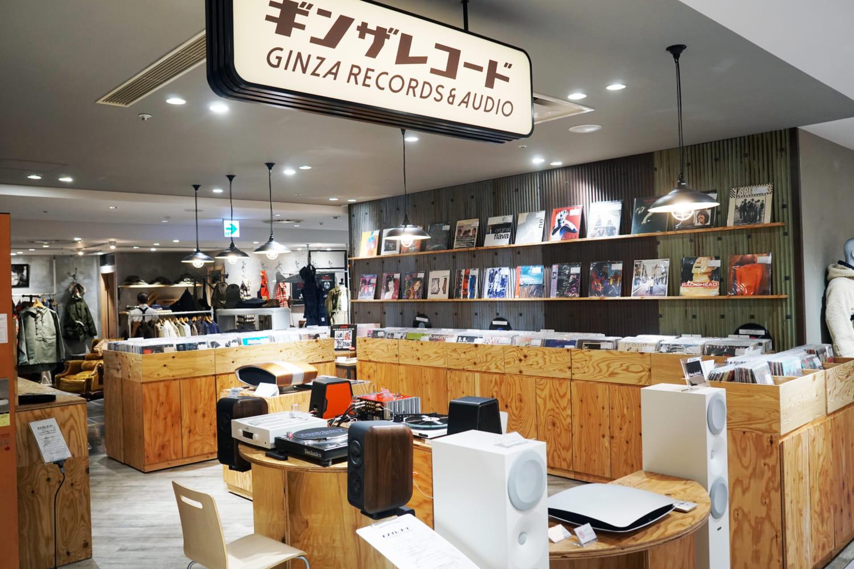 ギンザレコードの写真1