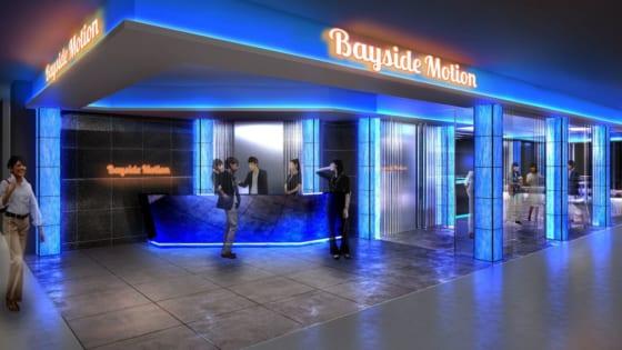 Bayside Motion1