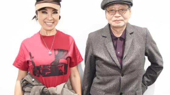 松任谷由実と細野晴臣の対談『Yuming Chord』