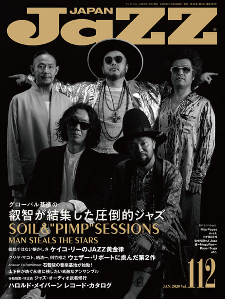 JAZZ JAPAN Vol112