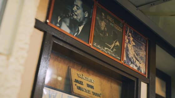 いつか常連になりたいお店Vol.43_JazzInnUncletom_ジャズインアンクルトムの写真1