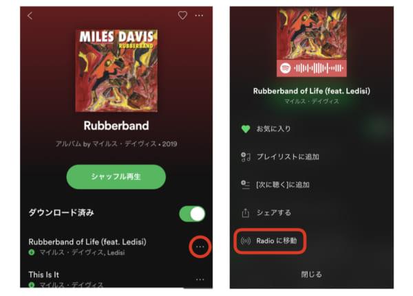 Spotify14