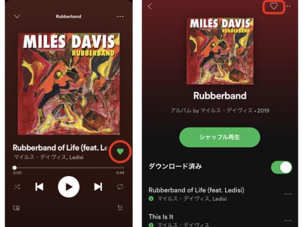 Spotify18