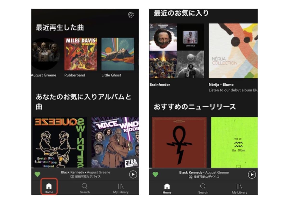 Spotify7