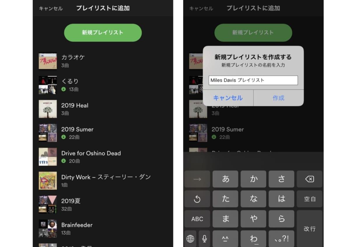 Spotify9