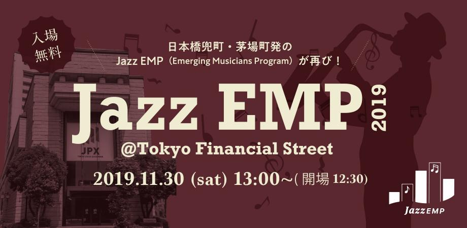 JAZZ EMP@Tokyo Financial Street 2019