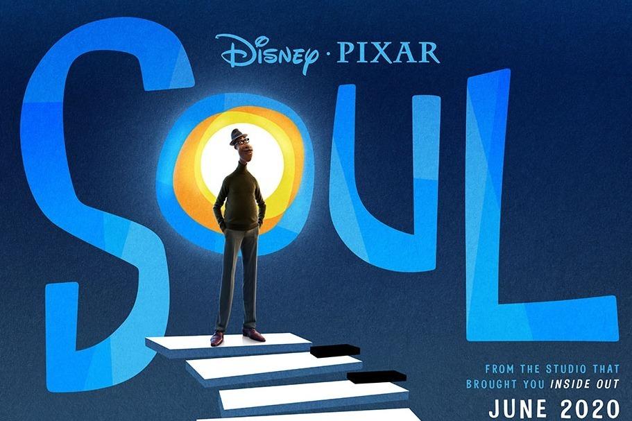 ピクサー『Soul』