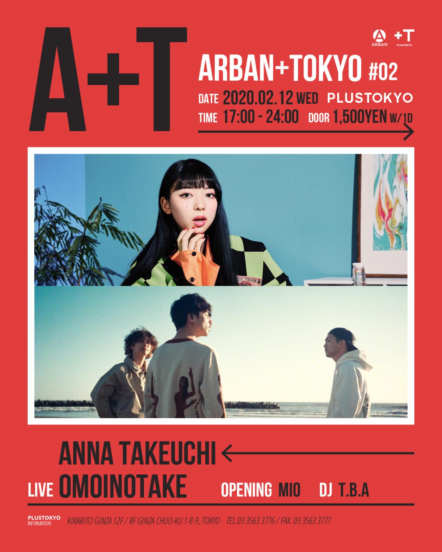 ARBAN+TOKYOのフライヤー