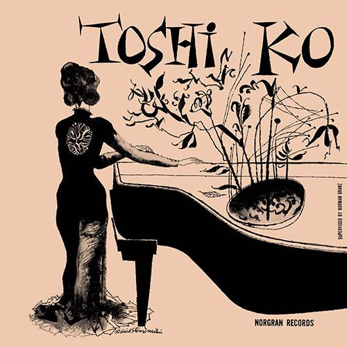 秋吉敏子『トシコズ・ピアノ』