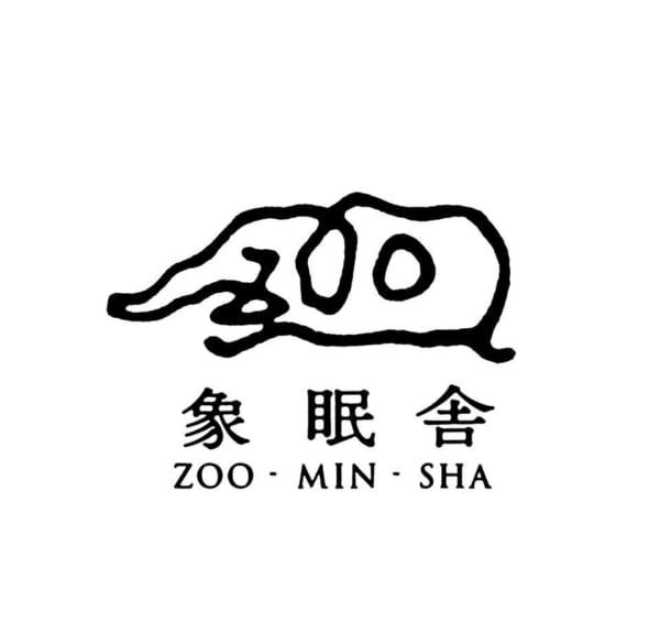 象眠舎(ぞうみんしゃ)東名阪ツアー
