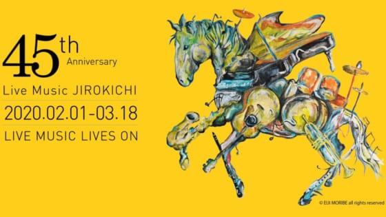 JIROKICHI LIVE MUSIC LIVES ON