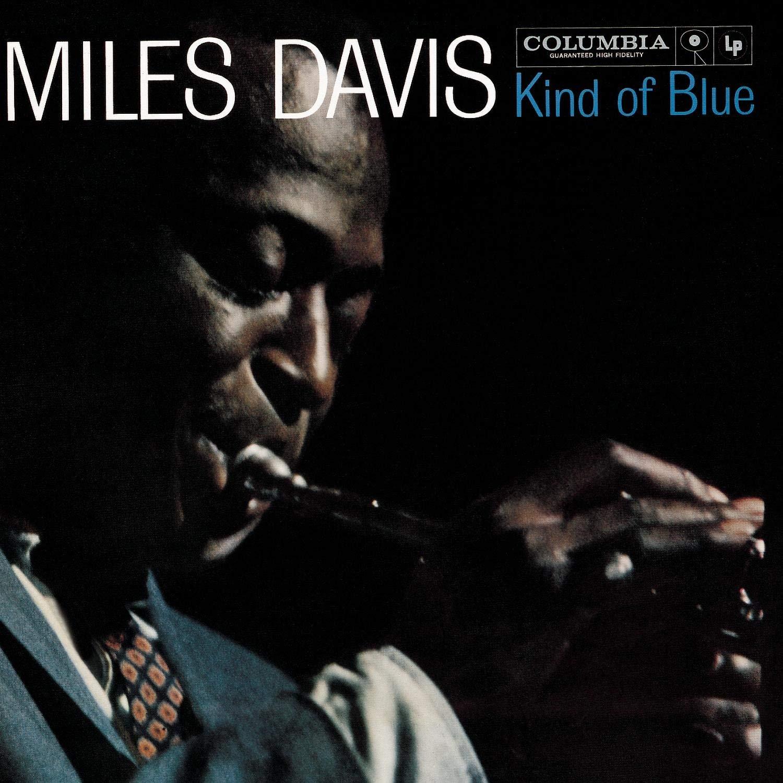 マイルス・デイビス『カインド・オブ・ブルー』