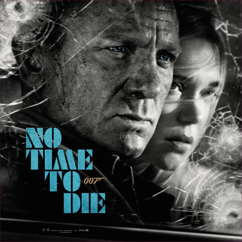 007/ノー・タイム・トゥ・ダイのポスター