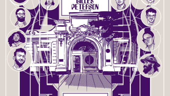 Gilles Peterson Presents: MV4のジャケ写