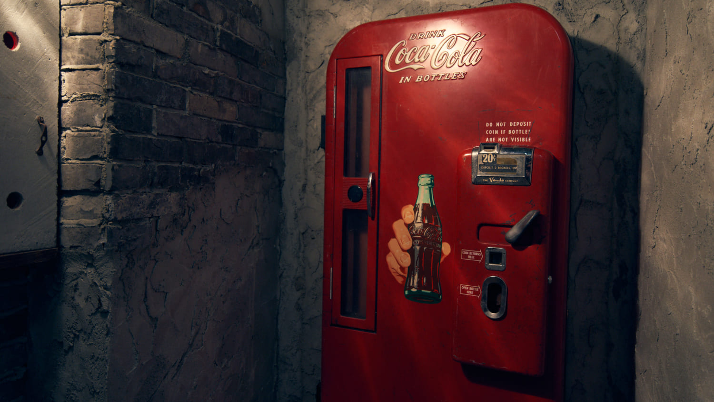 ミュージックバー、レコードバー、ノールムスフォースクエアの扉