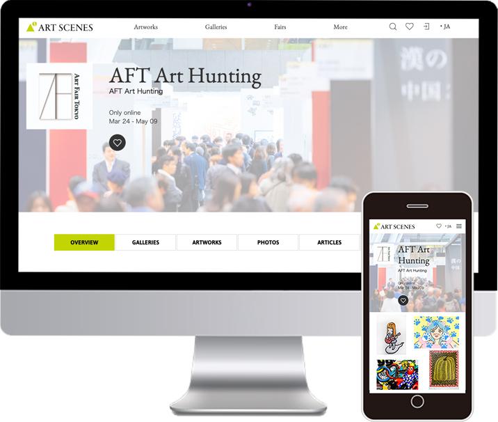 AFT Art Hunting