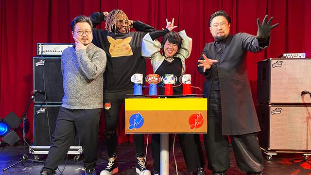 NHK・Eテレの番組『シャキーン!』
