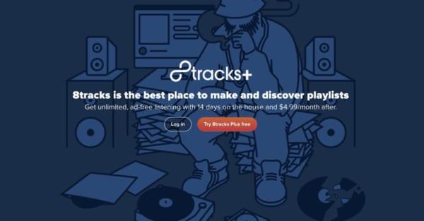 8tracks。プレイリスト方式でジャズを楽しめるネットラジオ。アメリカ