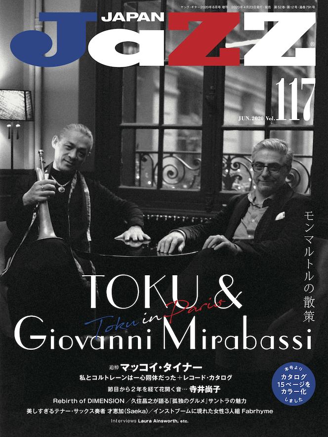 JAZZ JAPAN Vol.117の表紙