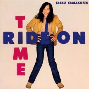 山下達郎『Ride on time』のジャケット写真