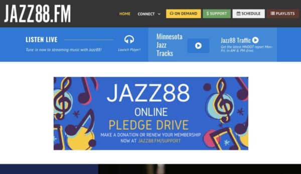 JAZZ.fm。米ミネソタ州ミネアポリスの公立学校(MPS)自立型サービスとして配信される