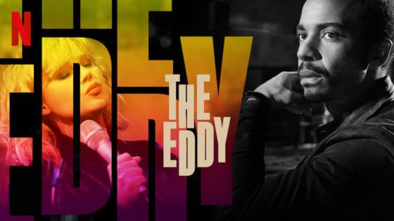 The Eddyの画像