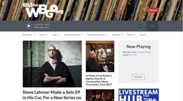 WBGO 88.3FM、ニューヨークの今を感じられるネットラジオ