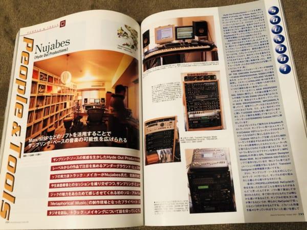 『サウンド&レコーディング・マガジン』2003年10月号、Nujabesスタジオ写真
