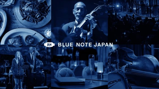 BLUE NOTE JAPAN YouTubeチャンネル