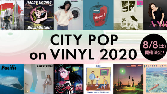 CITY POP on VINYL 2020