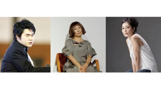 辻井伸行、矢野顕子、大西順子の写真