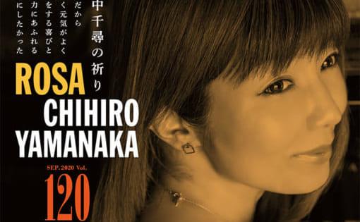 jazz japanの表紙