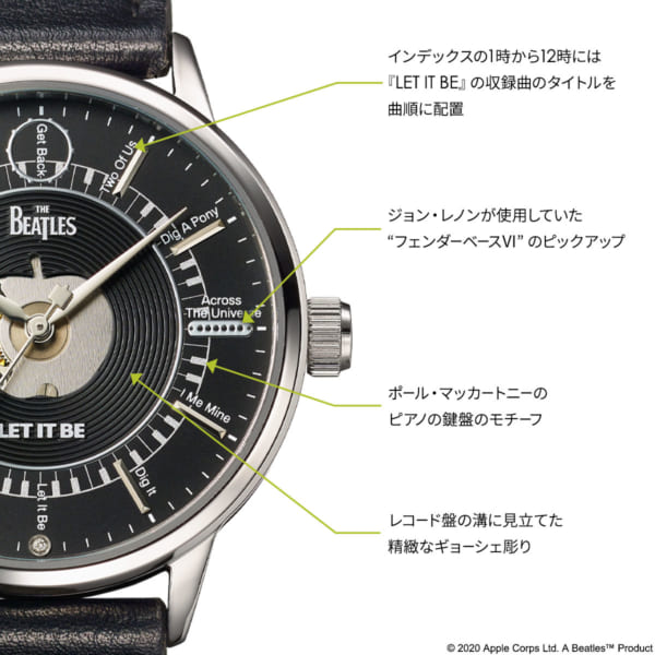 THE BEATLES LET IT BE 50周年記念 オフィシャル腕時計 2