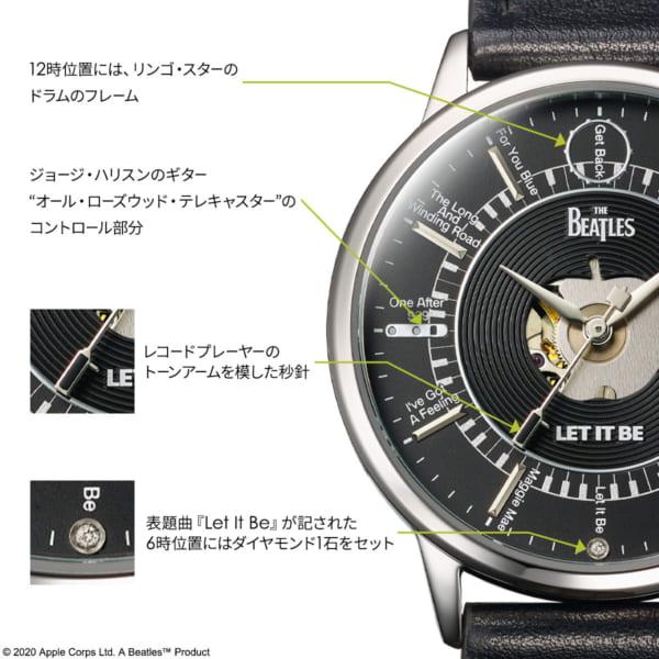 THE BEATLES LET IT BE 50周年記念 オフィシャル腕時計 3