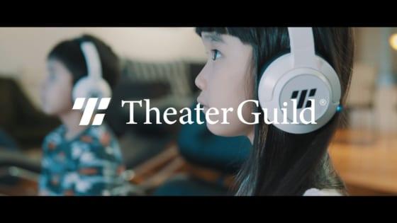 Theater GuildのYouTube動画の写真