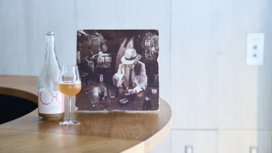 レストラン「OUT」、レッドツェッペリン、セレクション・マルメガネ「キュヴェ S 2019(白泡)」の写真
