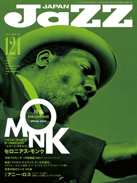 Jazz Japan 121