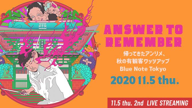 石若駿の『ANSWER TO REMEMBER~帰ってきたアンリメ、秋の有観客ワッツアップBlue Note Tokyo~』