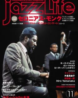 Jazz Life 2020年 11 月号