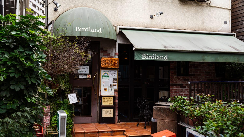 北千住、Birdland、バードランドの写真1
